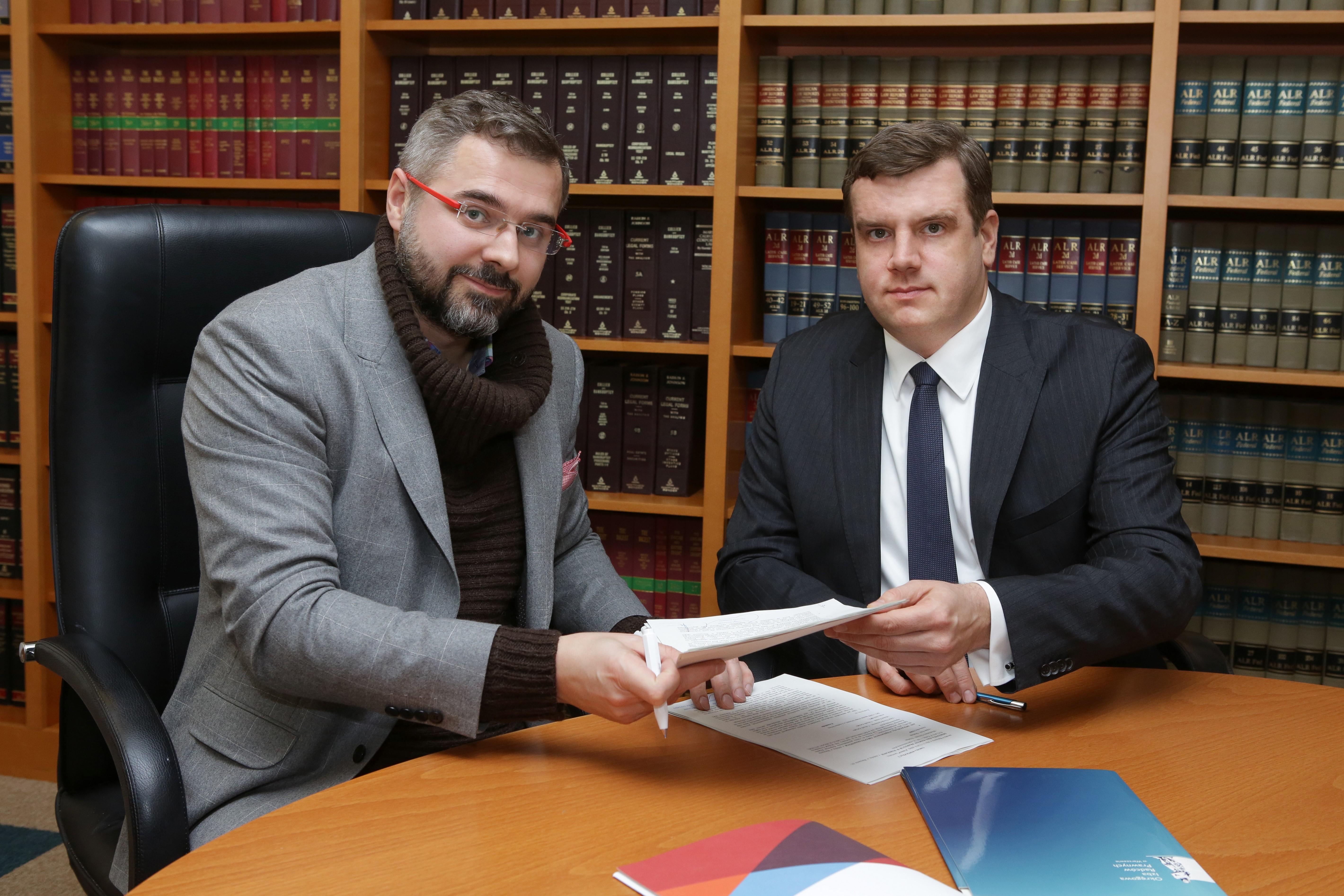 Uruchomienie portalu dla radców prawnych